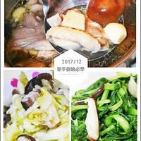 【食譜】生香菇料理。新手廚娘/懶惰煮婦必學。簡易美味又營養
