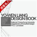 Yo-Wen Liang 圖像