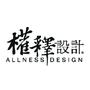 allness
