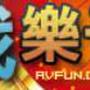 avfun