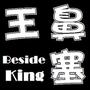 besideking