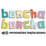Boncha 糖話