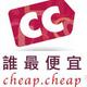 創作者 cheapcheap 的頭像