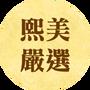 chenwey601