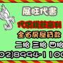 chou571210