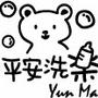 YunMa