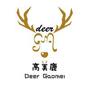 高美鹿DeerGaomei