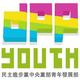 創作者 DPP.Youth 的頭像