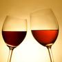 法蘭克頂級紅酒