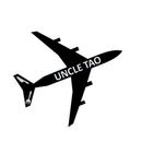 Uncle Tao 饕大叔 圖像