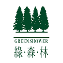 greenshower 圖像