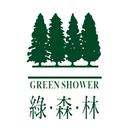 greenshower 圖像