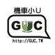 創作者 GUC 的頭像