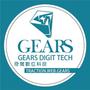 gears.digit