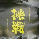 Hanyi0926689564