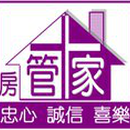housechamberlain 圖像