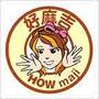 HowMaji