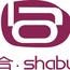 合shabu 頂級鍋物