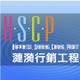 創作者 HSCP 的頭像