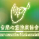 icma2010 圖像