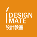 IDM設計教室 圖像
