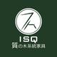 創作者 ISQ系統家具 的頭像