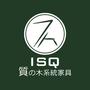 ISQ系統家具