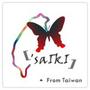 saɪkɪ_SAIKI