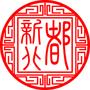 jingyan168