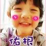 藍Jing