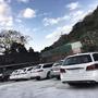 超跑國際貿易汽車