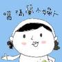 噶瑪蘭小婦人