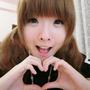 loveQQmei