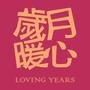 LovingYears