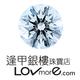 創作者 GIA鑽石-逢甲銀樓 的頭像