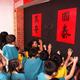 創作者 蘆洲李宅環境教育 的頭像