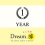 嘉義 Dream噱美甲
