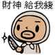 創作者 Milu 的頭像