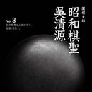 mingchubook 圖像