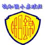 錦和國小桌球社
