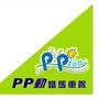 ppton