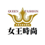 QUEENFASHION