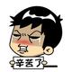 創作者 小賴哥 的頭像