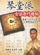 創作者 shaowenjin888 的頭像