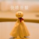 shiangyi 圖像