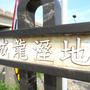 shiung717