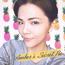 Amber Hsu