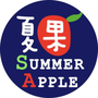 summerapple58
