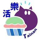tainanlohas.cc 圖像