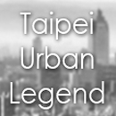 TaipeiLegend 圖像